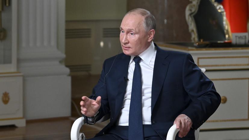 Путин заявил оважности сохранения макроэкономической стабильности в России