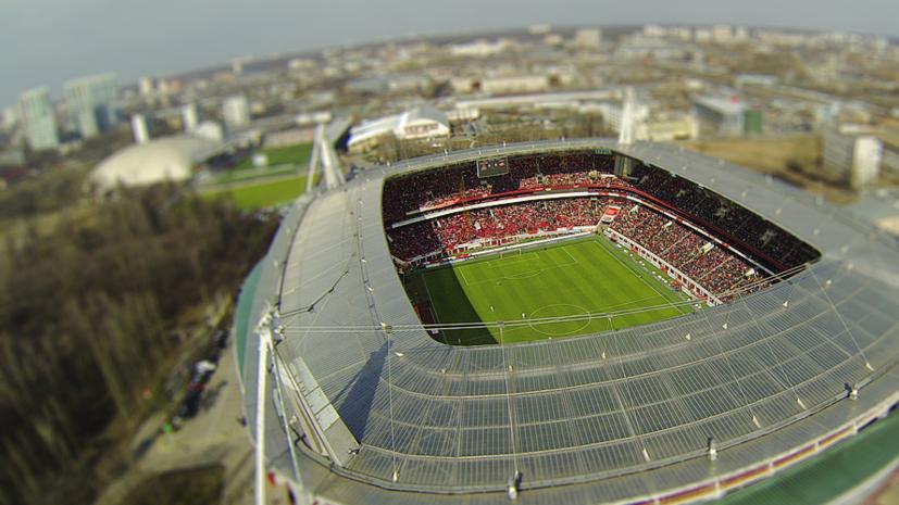 Матч «Локомотива» с «Марселем» смогут посетить 30% зрителей от вместимости стадиона