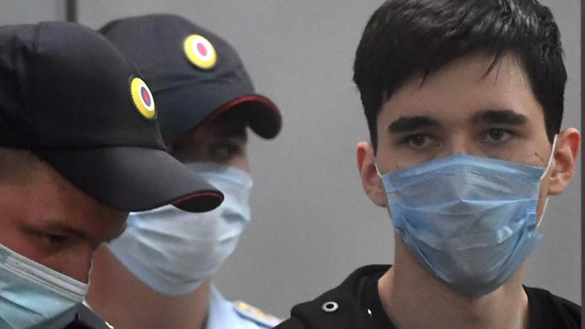 ОНК: обвиняемый в стрельбе в казанской школе отправлен в Санкт-Петербург