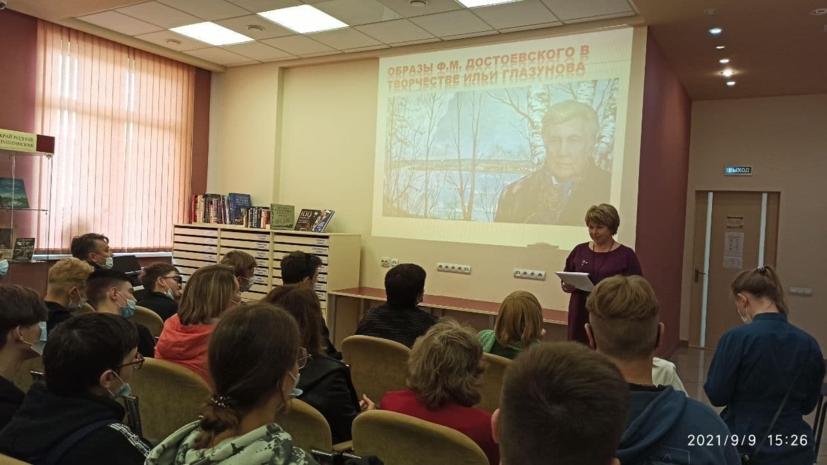 В Подмосковье проведут тысячу мероприятий в честь 200-летия Достоевского
