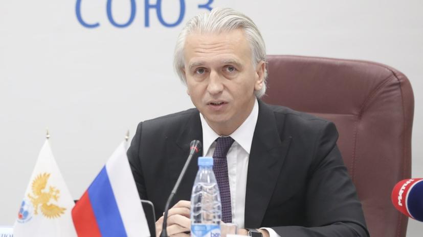 В РФС рассказали, когда назовут имя нового руководителя судейского департамента