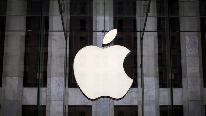 Apple представила смартфоны iPhone 13 и  iPhone 13 Pro