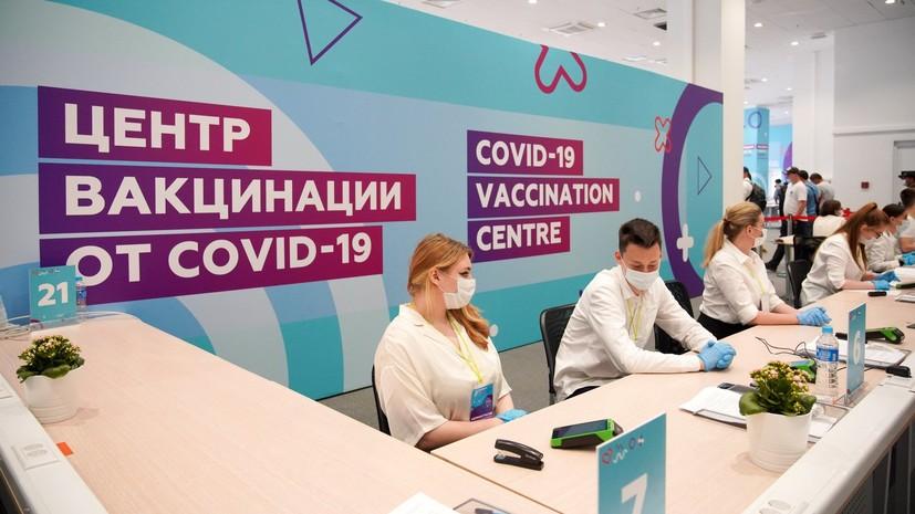 «Наша задача — оборвать эпидемический процесс»: Мурашко рассказал о ходе вакцинации от коронавируса в России