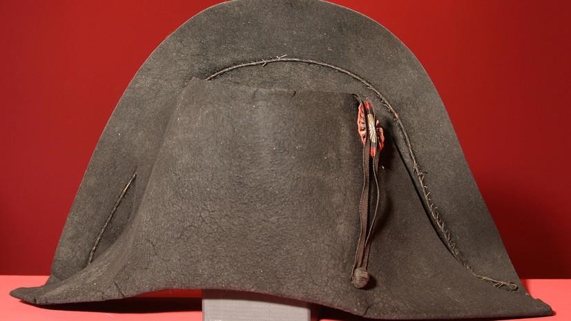 Треуголку Наполеона выставят на онлайн-торгах Sotheby's