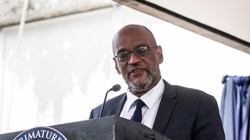 Премьер Гаити отстранил от должности прокурора
