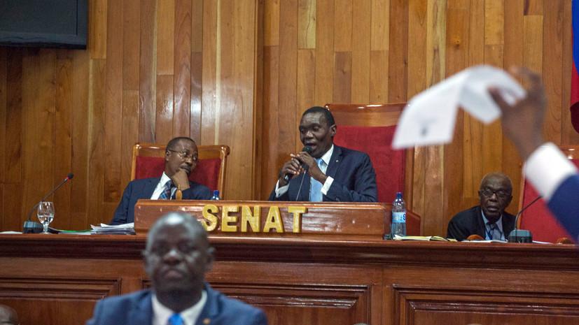 В сенате Гаити намерены объявить своего спикера президентом страны
