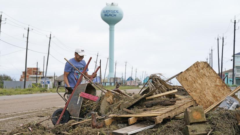 Ураган «Николас» ослаб до тропической депрессии
