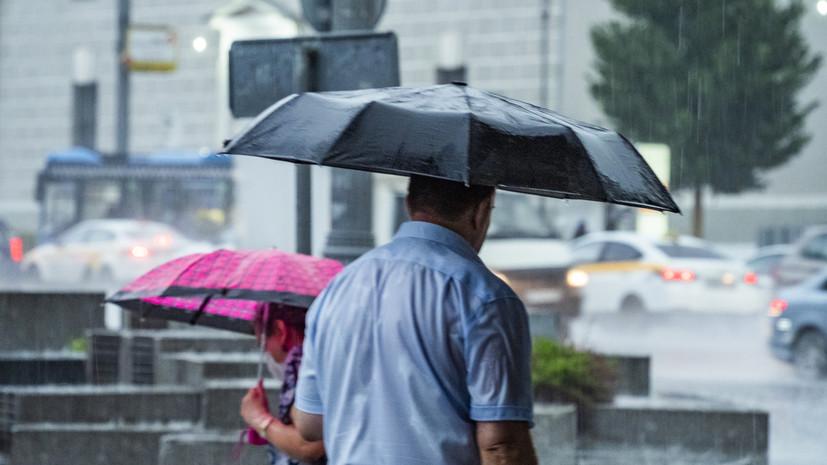 В МЧС предупредили об опасных дождях в некоторых регионах