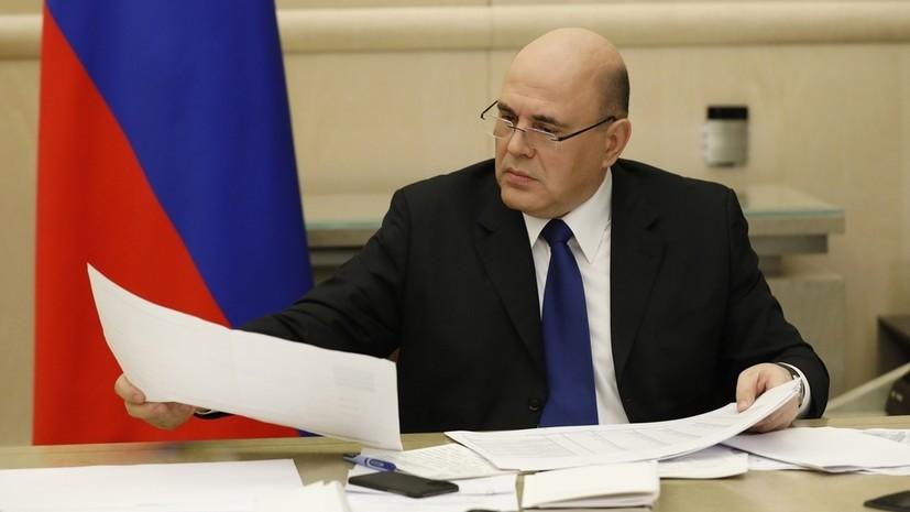 Кабмин выделил более 2 млрд рублей на помощь пострадавшим от паводков в Амурской области