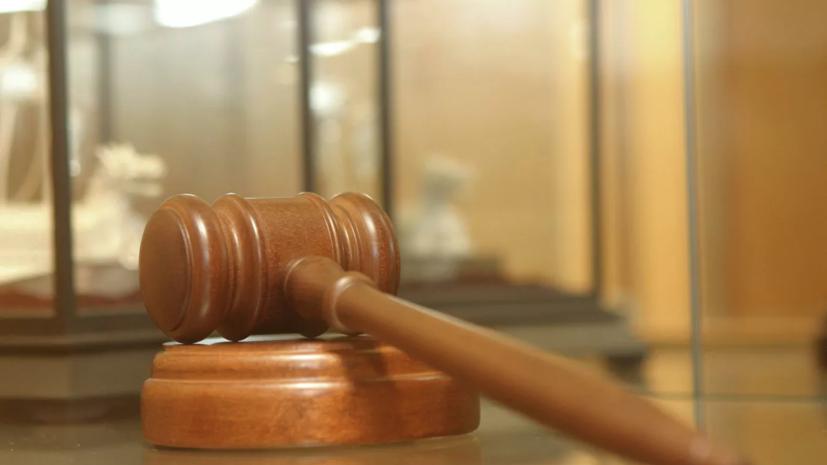 Суд отложил рассмотрение вопроса о скифском золоте на октябрь