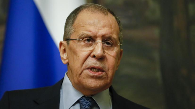 Лавров заявил о появившейся у Украины привычке «клянчить у Запада»