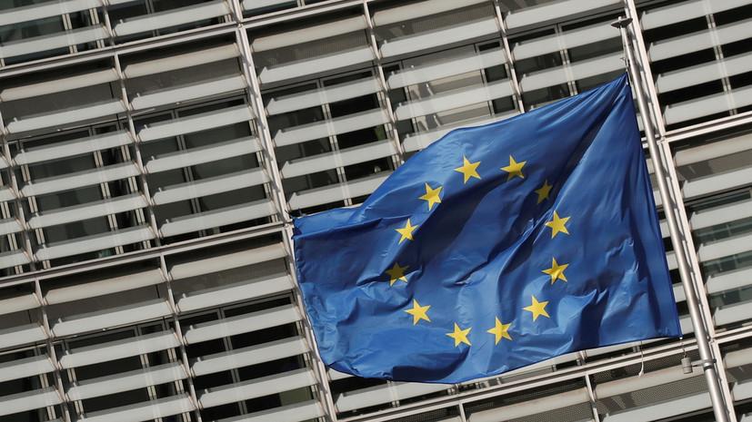 AFP: ЕС выделит ещё €100 млн на гуманитарную помощь Афганистану