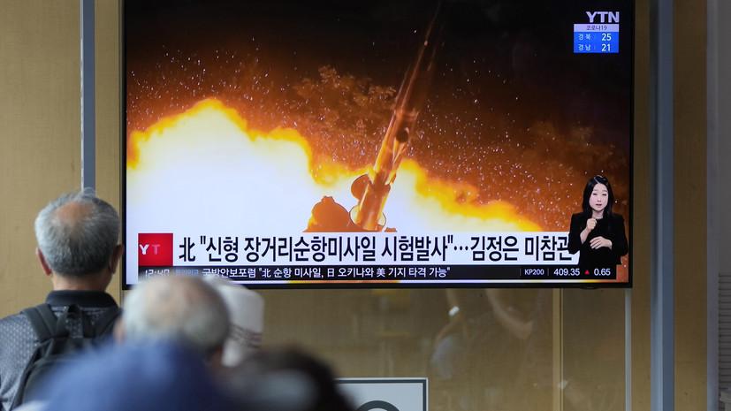 Южная Корея провела успешный запуск баллистической ракеты с подлодки