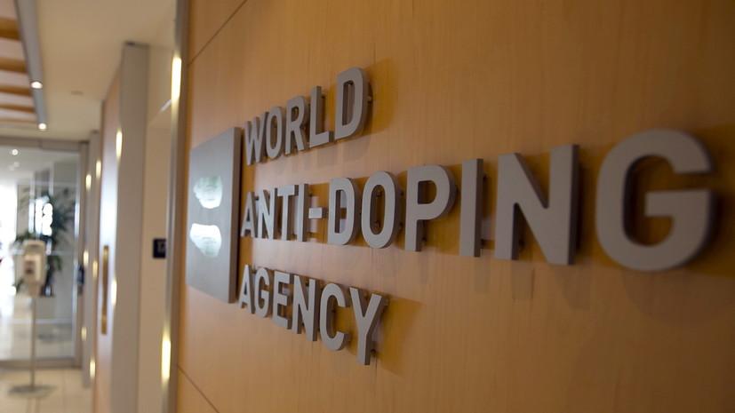 WADA может исключить марихуану из списка запрещённых препаратов