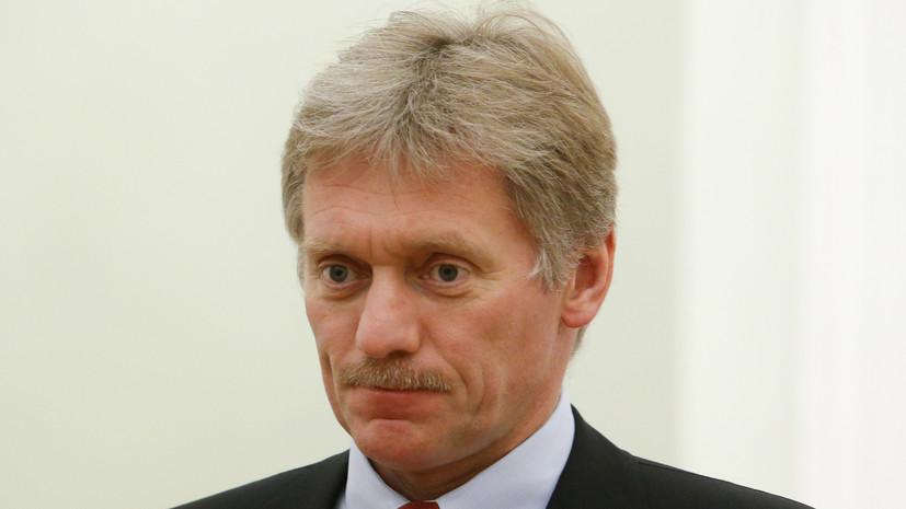 В Кремле заявили, что о локдауне осенью из-за коронавируса речи не идёт