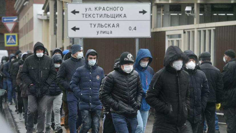 В Кремле прокомментировали ситуацию с мигрантами в России