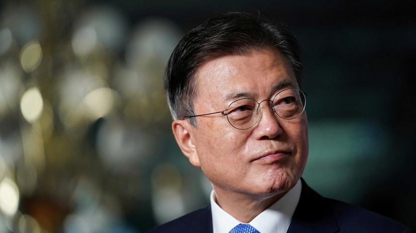 Президент Южной Кореи заявил, что разработка БРПЛ поможет в борьбе с провокациями КНДР