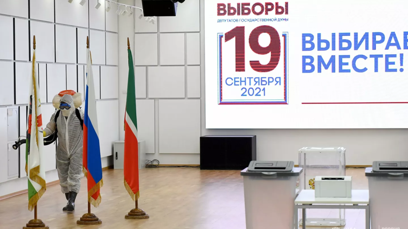 Памфилова назвала число зарегистрировавшихся на онлайн-голосование граждан
