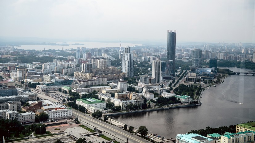 Города и их спутники: тест RT об агломерациях России