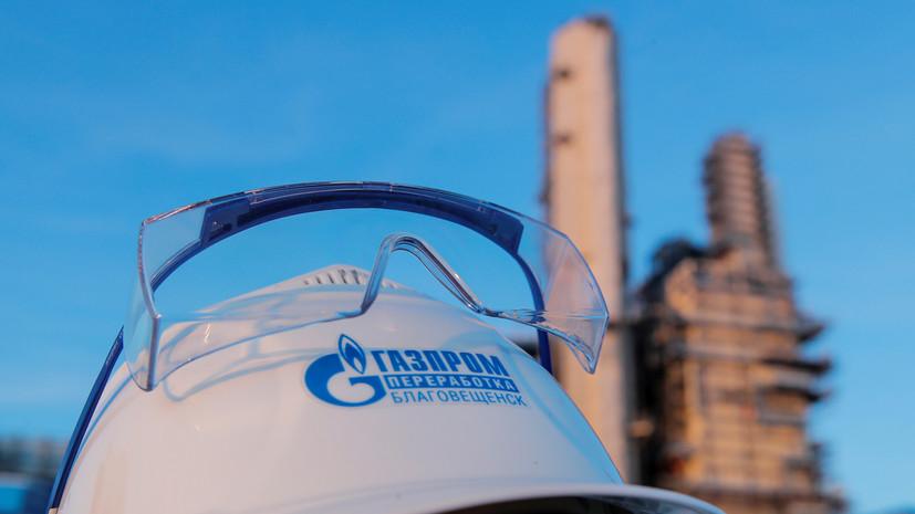 «Газпром» за 8,5 месяца увеличил добычу газа более чем на 17%