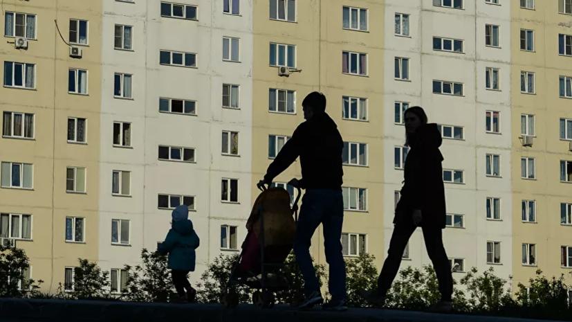 Минтруд изменит правила назначения пособий семьям с детьми