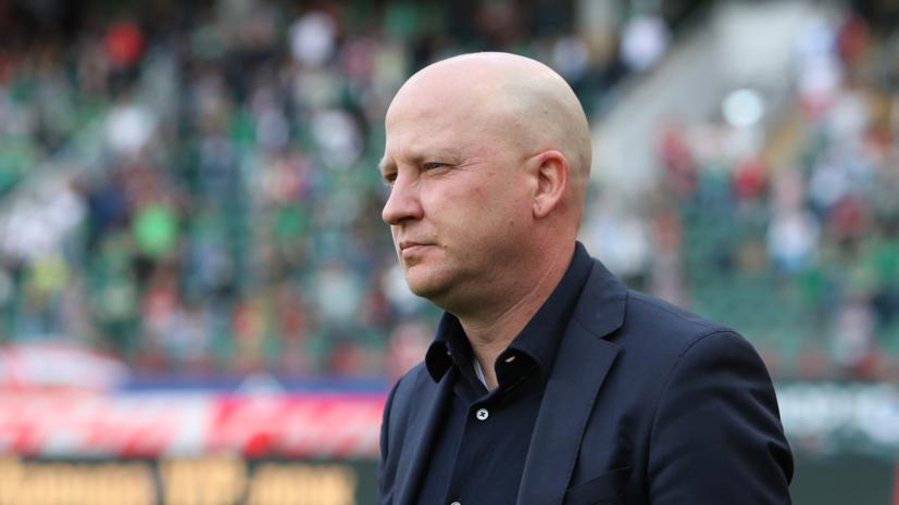Николич рассказал о подготовке «Локомотива» к матчу с «Марселем»