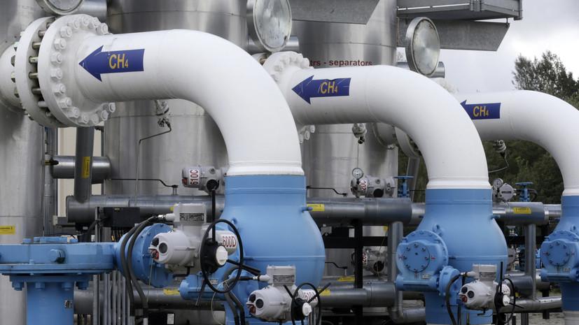 «Газпром» прокомментировал запасы в европейских ПХГ