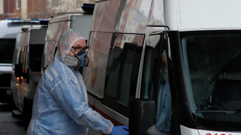В Пермском крае подтвердили 447 случаев COVID-19 за сутки
