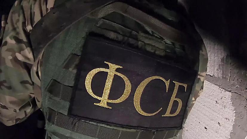 ФСБ: организаторы подрыва газопровода в Крыму угрожали исполнителям убийством