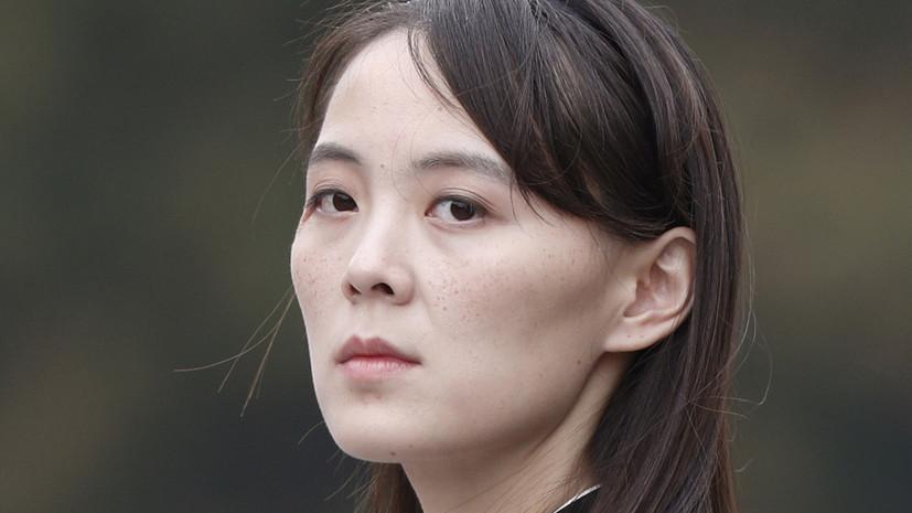 Сестра Ким Чен Ына назвала нормальной деятельностью испытательные пуски ракет из КНДР
