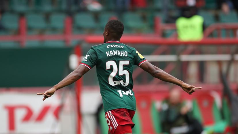 Камано высказал мнение о предстоящем матче с «Марселем»
