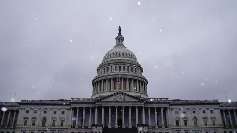 В сенате США призвали Байдена сократить расходы на ядерное оружие