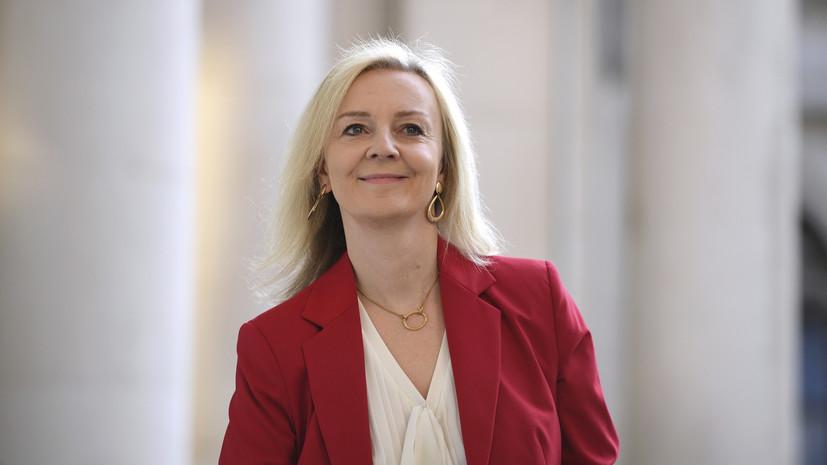 В британском правительстве сообщили о назначении нового главы МИД