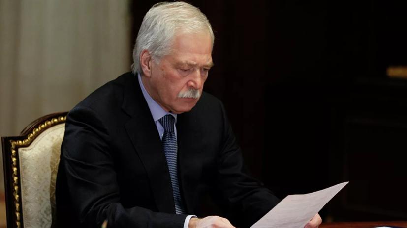 Грызлов заявил об отказе Украины возвращаться к переговорам в Минске