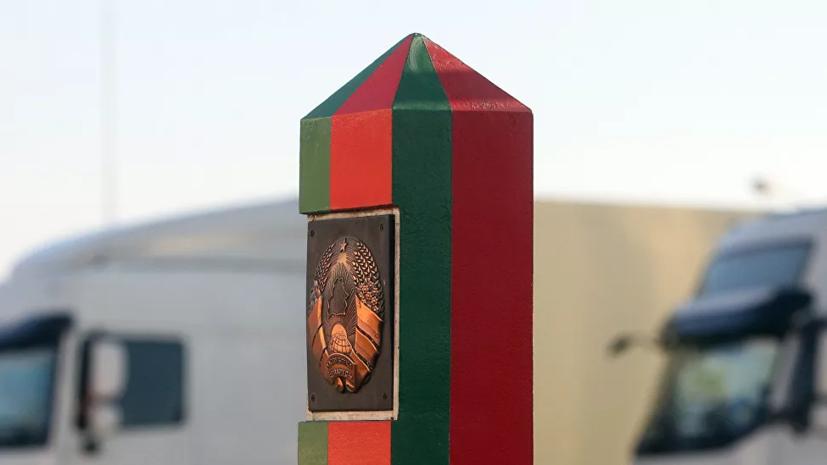 Украина подтвердила факт обстрела пограничного знака Белоруссии