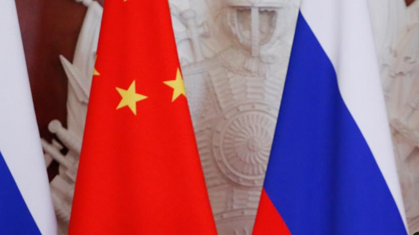 Белый дом: Россия и Китай стремятся к влиянию на Ближнем Востоке с нулевой суммой