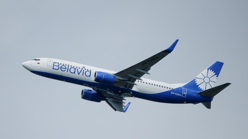 Белоруссия разрешила приезжать иностранцам без визы через все аэропорты