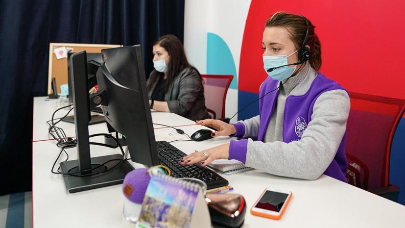 В Москве открыли школу тренеров по основам добровольчества