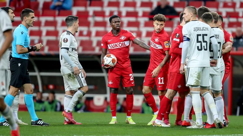 Рианчо назвал большой неожиданностью поражение «Спартака» от «Легии» в матче Лиги Европы