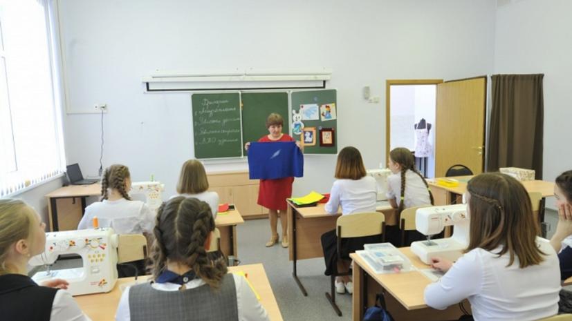 В Удмуртии рассказали о работе по обеспечению безопасности в школах