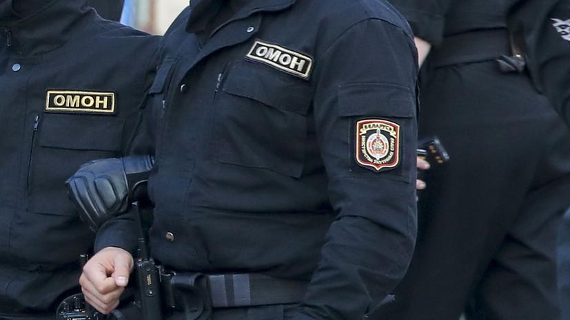 В Белоруссии по делу о попытке поджога дома депутата задержано более 20 человек