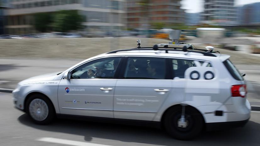 Автоэксперт Ломанов высказался о перспективах беспилотных машин