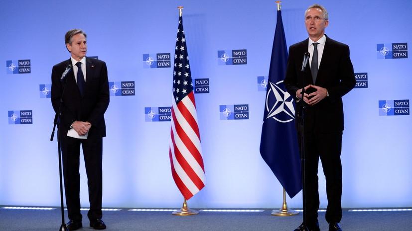 Блинкен и Столтенберг обсудили концепцию НАТО и ситуацию в Афганистане