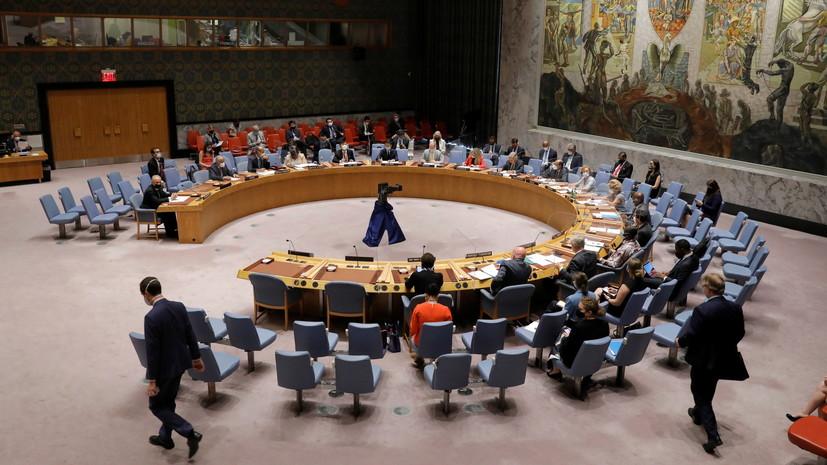 В СБ ООН подтвердили созыв заседания по Корейскому полуострову