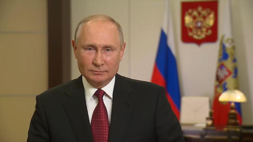 6142782fae5ac93bd567c52c Видеообращение Владимира Путина в связи с выборами в Госдуму