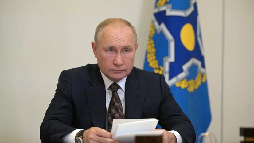 Песков сообщил, что Путин работает в обычном режиме