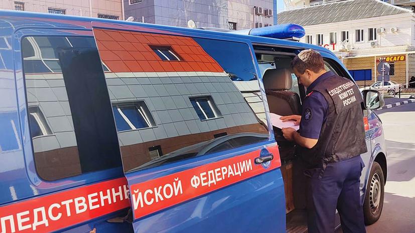 «Уехал с места преступления»: СК возбудил дела об убийстве семьи и нападении на отдел полиции под Воронежем