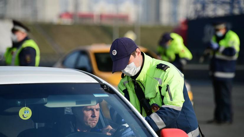 МВД опровергло сообщения об ужесточении наказания за автомобильные шторки