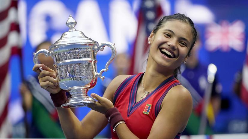 Радукану призналась, что после победы на US Open нуждается в отключении от тенниса