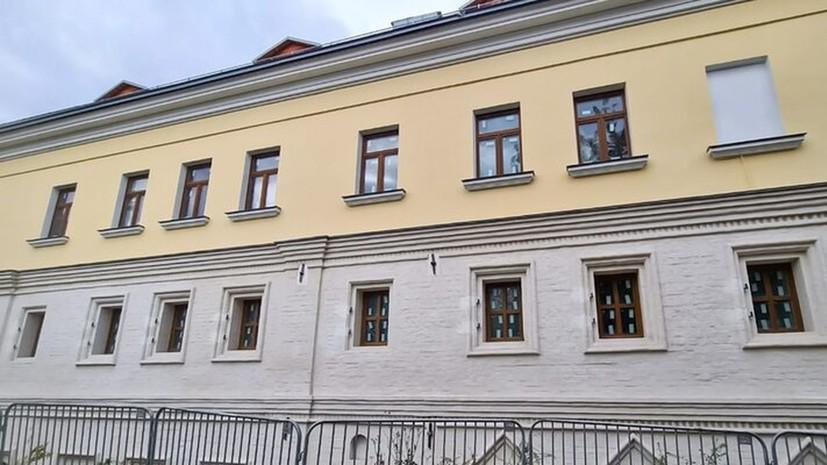 В Москве завершилась реставрация фасадов палат Петра Киреевского